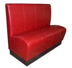 Вузькі дивани 55 см