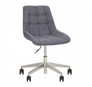 Крісло для персонала Nicole (Ніколь) GTS