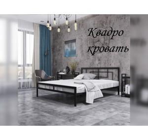 Кровать Квадро
